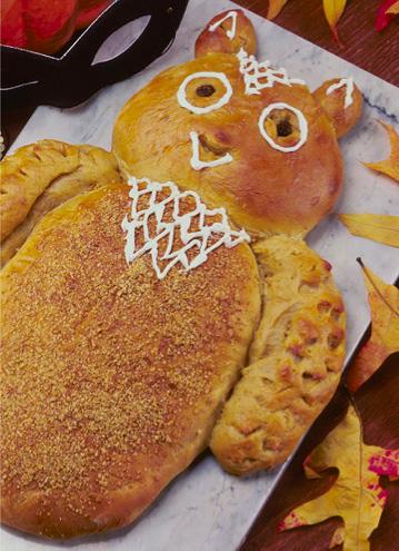 Halloween Oil Bread